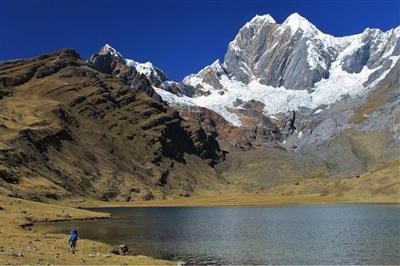 Треккинг Керопалька - Льямак. Перу
